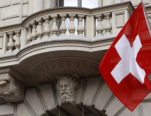 Крупнейшие швейцарские банки оказались помощниками ФНС